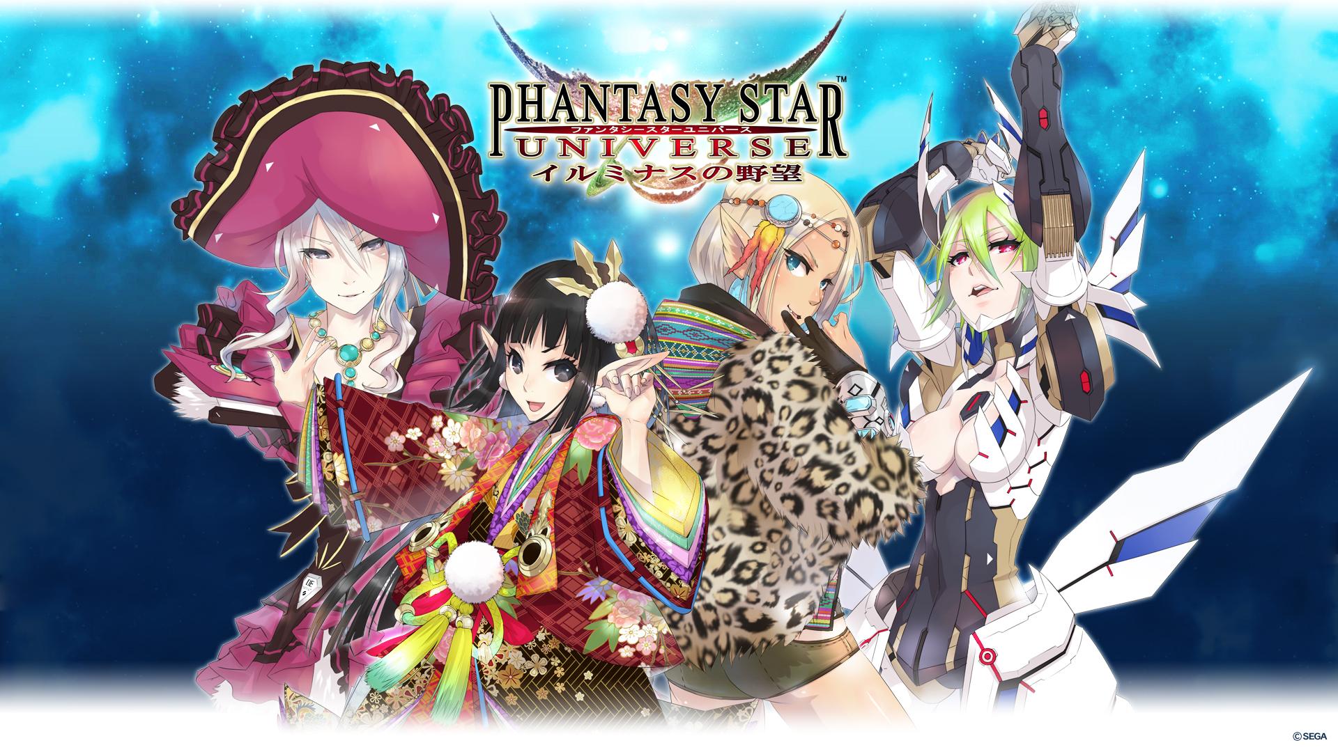 Phantasy Star Online Wallpaper: AotI PSU Memorial Wallpapers